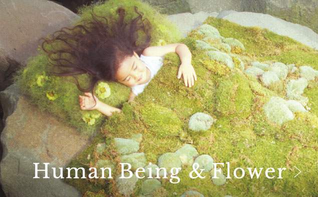 Human Being & Flower