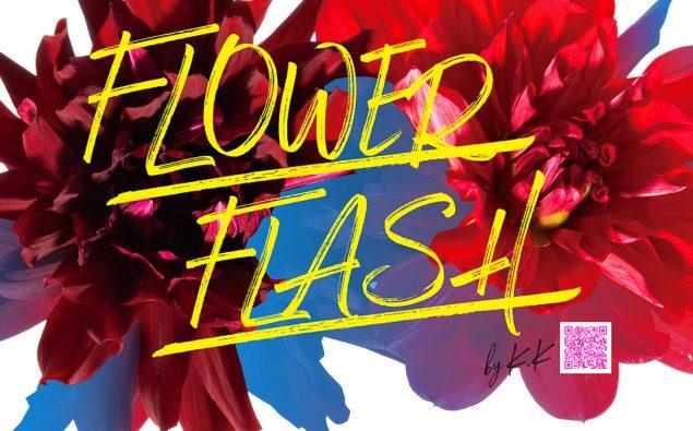 FLOWER FLASH in MARUNOUCHI